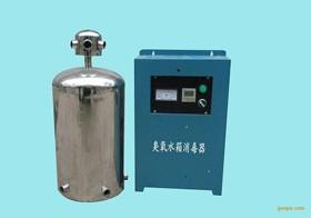 山西水箱自洁消毒器